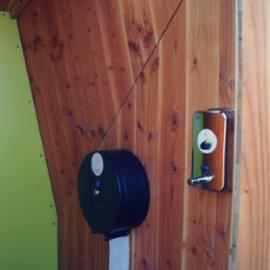 intérieur cabine toilette sèche