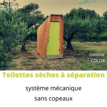 location wc toilettes sèches à séparation sans copeaux