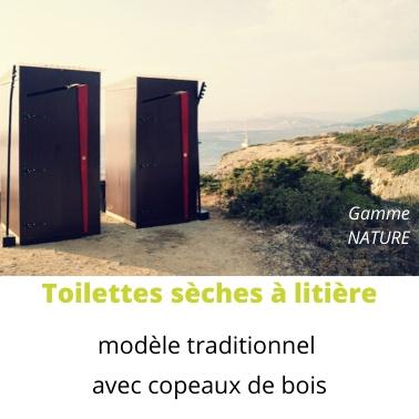 location wc toilettes sèches à litière copeaux